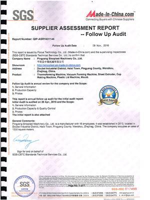 中国制造SGS认证
